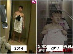 i Charisma leader of iKON ♡ Bts Memes, Funny Memes, Kim Hanbin Ikon, Sassy Diva, I Miss Him, Seungri, Seungkwan, Vixx, K Idols