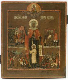 Святые мученики Иулита и Кирик, 19 в..