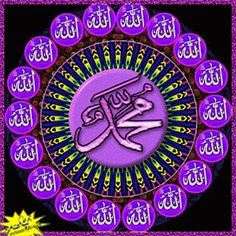 """Discover & share this """"Hum Chaley Makkah To Madinah"""" GIF with everyone you know. GIPHY is how you search, share, discover, and create GIFs. Mecca Wallpaper, Allah Wallpaper, Islamic Wallpaper, Allah Calligraphy, Islamic Art Calligraphy, Flower Phone Wallpaper, Heart Wallpaper, Bon Ramadan, Animated Heart Gif"""