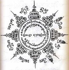 """sak yant """" Yantra tattooing, also called sak yant (Thai: สักยันต์, Khmer: សាក់យ័ន្ត), is a form of tattooing practiced in Southeast Asian countries including Cambodia, Laos, and Thailand. The..."""