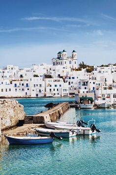 Best Countries To Visit, Cool Countries, Countries Of The World, Cool Places To Visit, Places To Go, Greek Islands To Visit, Best Greek Islands, Greece Islands, Greece Vacation