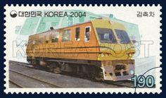 Train Series (5th), commemoration, train, Yellow, 2004 02 04, 기차시리즈(다섯 번째 묶음) 2004년 02월 04일, 2364 검측차, Postage  우표