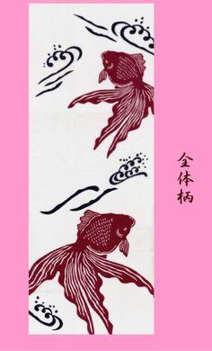 ★大人気!!★金魚(赤)★手拭い(てぬぐい・手ぬぐい)★きんぎょ★_画像2