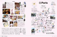 &Premium No. Book Design Layout, Map Design, Graphic Design, Editorial Layout, Editorial Design, Leaflet Map, Rose Bakery, Paris 3, Buch Design
