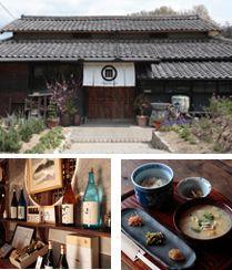 森國酒造 小豆島で唯一の酒造