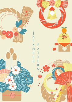 Oriental Wedding, Asian Style, Chinese Style, Frame Background, Japanese Patterns, Kawaii Art, Abstract Template, Origami Folding, Wedding Invitations