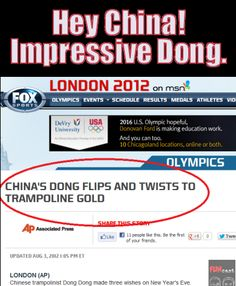 Dong tog os guld i trampolin
