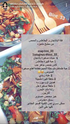 Salade//tapas Cuisine Maison Neuve Cadeau Home Living Jeu de 4 tea bowls