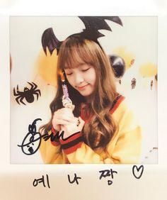 Yuri, Honda, Living In Korea, Baby Ducks, Japanese Girl Group, Nanami, Be A Nice Human, Korean Actresses, Pledis Entertainment
