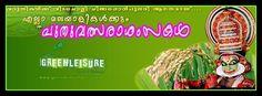 ഈ ചിങ്ങമാസ പുലര്കാലവേളയില് GreenLeisure Tours & Holidays ഏവര്ക്കും സ്നേഹം നിറഞ്ഞ പുതുവത്സരാശംസകള് നേരുന്നു .....  Reach us for any #Kerala #Tour #Packages   www.greenleisuretours.com  Like us & Reach us https://www.facebook.com/GreenLeisureTours for more updates on #Kerala #Tourism #Leisure #Destinations #SiteSeeing #Travel #Honeymoon #Packages #Weekend #Adventure #Hideout — at GreenLeisure Tours & Holidays.