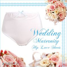 Shirohato | Rakuten Global Market: Bridal, inner wear, maternity, COMUSE, wedding, before and after giving birth, lacy panties, M - L, L - LL, bridal maternity panties