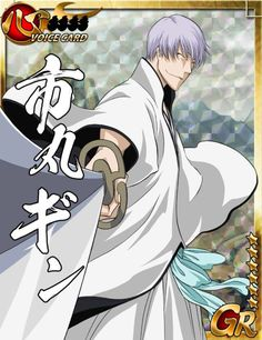 A collection of cards from Bleach Bankai Battle. Gin Bleach, Bleach Manga, Geeks, Battle Card Games, Ichimaru Gin, Bleach Pictures, Bleach Characters, Old Cards, Video X