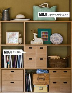 Global Inspiration: Japanese Rooms from Muji X Idee Muji Style, Muji Home, Chill Room, College Dorm Decorations, Love Home, Entertainment Room, House Rooms, Room Organization, Small Spaces