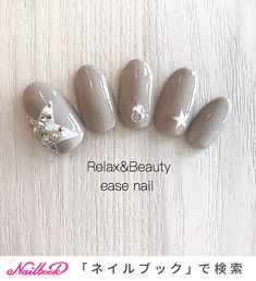 color tip nails Dark Nail Art, Grey Nail Art, Gray Nails, Grey Nail Designs, Cool Nail Designs, Nail Disorders, Office Nails, Fingernails Painted, Self Nail
