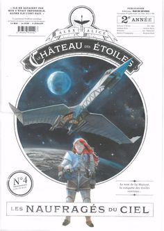 Le château des étoiles -4- Les Naufragés du Ciel | Une BD de Alex Alice chez Rue de Sèvres - 2015