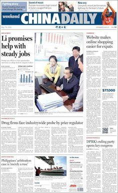 #20160507 #CHINA #ChinaTodayNEWSpapers20160507 Saturday MAY 07 2016 http://en.kiosko.net/cn/2016-05-07/ <+> #BEIJING #ChinaDaily20160507 http://en.kiosko.net/cn/2016-05-07/np/china_daily.html