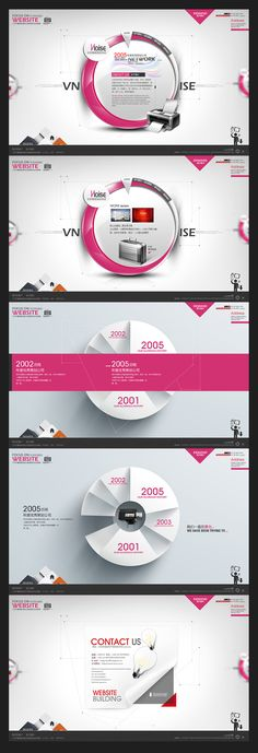 Infographics , UI Design et Web Design - 站酷网原创作品大图 - CoDesign Magazine Layout Design, Interaktives Design, Web Layout, Page Design, Interface Design, Gui Interface, Website Design Inspiration, Graphic Design Inspiration, Branding