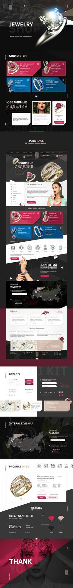 Jewelry Shop, website