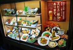 Plastic Food Displays in Japan – Almost Real!