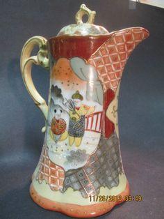 "Wonderful Chinese Chocolate Pot 9 25"" Tall Figures Geometric Raised Gold Gilt | eBay"