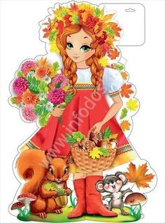 A kép megjelenik a девушка осень Russian Folk Art, Ukrainian Art, Maneki Neko, Fairy Princesses, Autumn Activities, Fairy Dolls, Animals For Kids, Cute Drawings, Flower Art