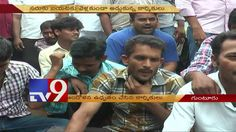Workers protest at Bajrang Jute mill in Guntur