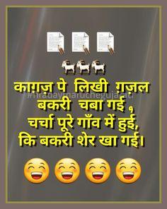 Hindi humor