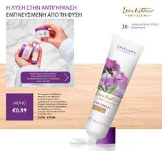 Eye Cream, Anti Aging, Personal Care, Beauty, Personal Hygiene, Eye Creams, Beauty Illustration