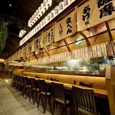 Interior Design For Living Room Japanese Restaurant Interior, Japan Interior, Bar Interior, Restaurant Interior Design, Japanese Ramen Restaurant, Restaurant Ideas, Sushi Bar Design, Ramen Bar, Ramen Shop