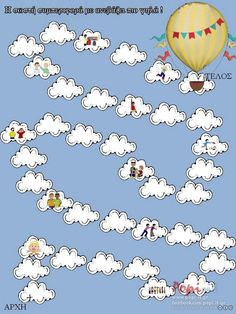 """Dice/Counting Game, """"The Great Hot Air Balloon Race"""" (free; from First Grade WOW) Superhero Classroom Theme, Classroom Themes, Balloon Race, Hot Air Balloon, Sensory Details, All About Me Preschool, Before Kindergarten, Air Ballon, School Themes"""