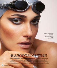 Brazilian model Kata
