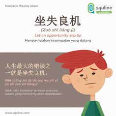 best idiom images idioms instagram posts english idioms