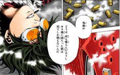 Death Note manga canon colours for Matt's death