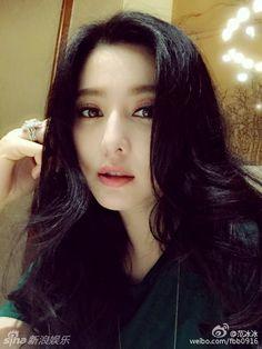 Chinese actress Fan Bingbing…