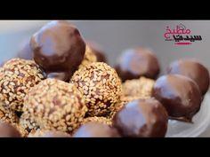 طريقة عمل بالفيديو كرات التمر بالمكسرات من مطبخ سيدتي حلويات عربي ة Fudge Food Truffles