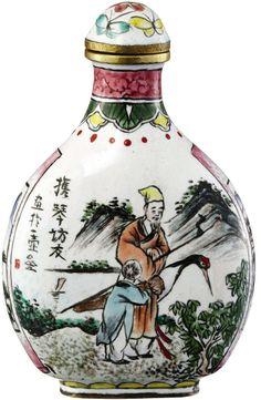 China Snuff bottle