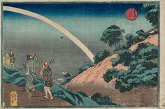 Suruga Hill by Kuniyoshi from the series Famous Views of the Eastern Capital. Kuniyoshi, Woodblock Print, Japanese Art, Surrealism, History, Artist, Prints, Painting, Japan Art