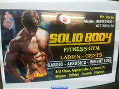 SOLID BODY FITNESS GYM-Services-Nagpur,Nagpur-230661