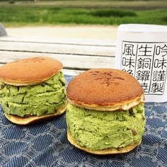 Organic Matcha Green Tea Powder by Enzo Full with Strong Milky Flavour, Easy to Dissolve in Hot Water. Perfect for Latte, Ice cream, waffles and baking (Unavailable) Japanese Sweets, Japanese Food, Cute Food, Yummy Food, Organic Matcha Green Tea, Greens Recipe, Chocolate Desserts, Street Food, Asian Recipes