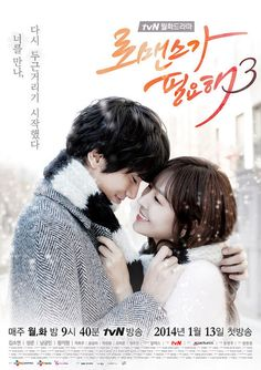 I Need Romance 3- Drama series follows a 33-year-old woman who does not trust love, a 20-something-year-old man who dreams of pure love and a 30-something-year-old man who is the woman's boss at work. Shin Joo-Yeon works at a home shopping network. She used to have a warm and kind personality, but after 9 years of harsh working experience she has become cold. After a failed romantic relationship, she tells people that she does not believe in love. Deep down inside though, she can't give up.