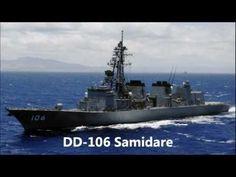 #日本 #海上自衛隊 現役機艦介紹 http://youtu.be/cHTu9g54WMA  List of active Japanese Navy ships 2012