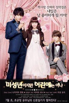 japanese drama online eng sub free
