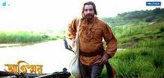 Review and Songs: Bengali Flim Jaatiswar Flim Review