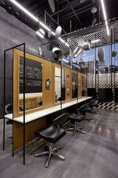 Hair to the Chief: R Salon by Creneau International