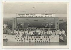 Hong Kong Airport Interior Vintage old Photograph China Chinese Asia Airport Restaurants, Old Photographs, China, Hong Kong, Photo Wall, Vintage, Usa, Frame, Interior