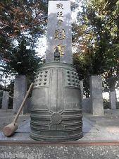 JAPANESE TEMPLE BELL BRONZE BUDDHIST