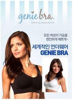 Genie Bra Sports Yoga Bra NO Wire Removable Pads Vest Size-XXL 3pcs set #GenieBra #FullCoverageBras