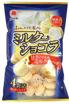 Extremely Light Snowy Milk Chocolate Snack $4.50 http://thingsfromjapan.net/extremely-light-snowy-milk-chocolate-snack/ #Japanese chocolate #Japanese snack #delicious sweets
