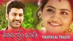 Great Andhra Videos -