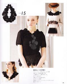 Lets Knit series 2012春夏---魅力志田 - 紫苏 - 紫苏的博客